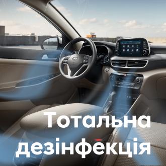 Спецпропозиції Автомир   Богдан-Авто Житомир - фото 28