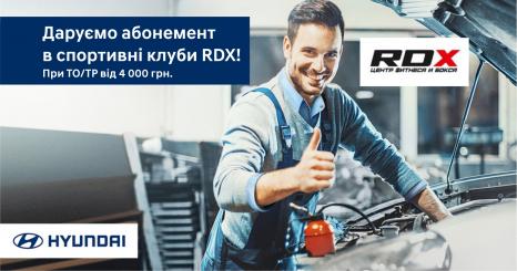Спецпропозиції Hyundai у Харкові від Фрунзе-Авто | Богдан-Авто Житомир - фото 7