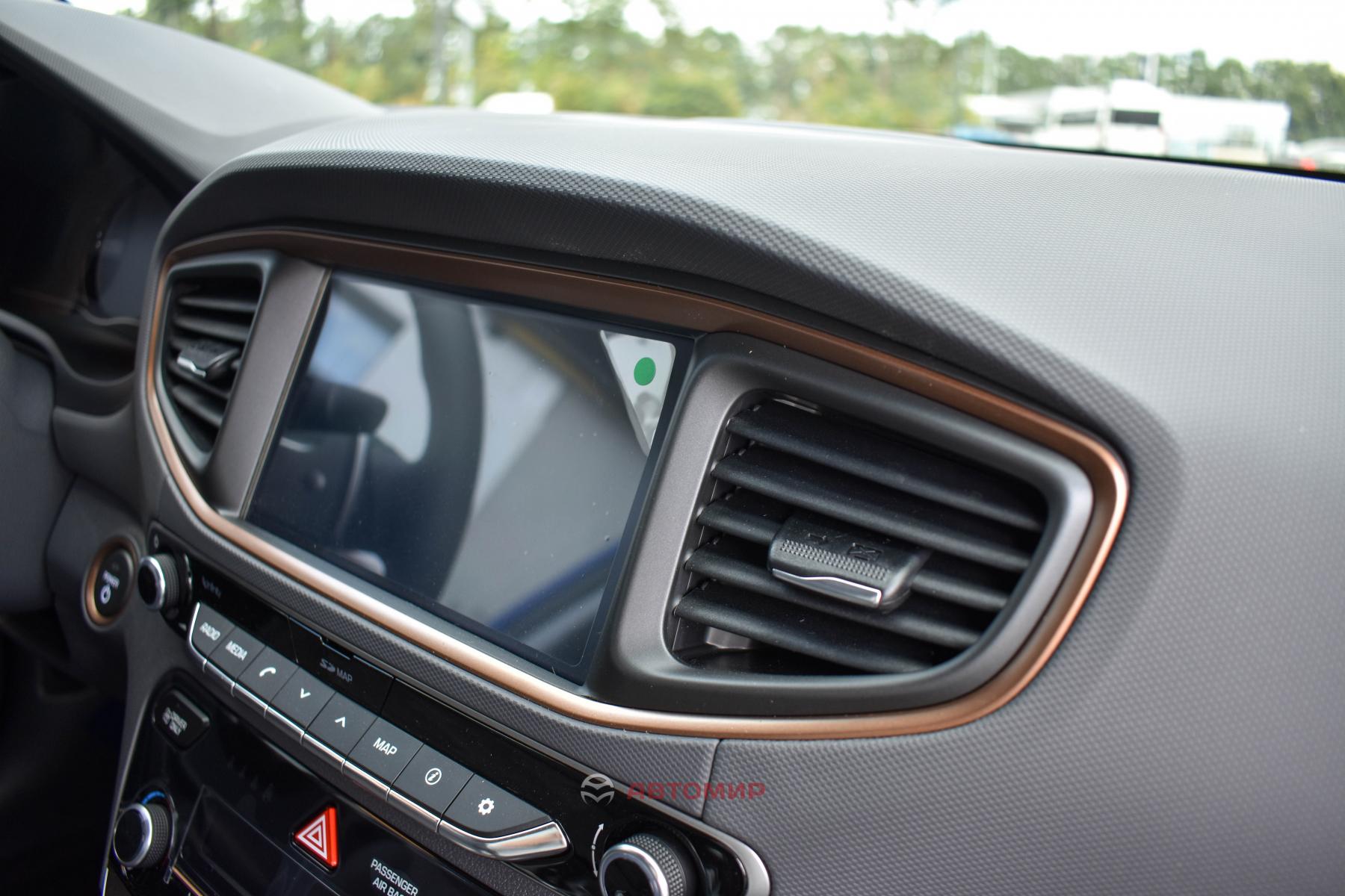 Ціна на електромобіль Hyundai IONIQ Electric - зафіксована в гривні!   Хюндай Мотор Україна - фото 16