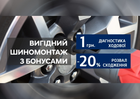 Спецпропозиції Hyundai у Харкові від Фрунзе-Авто | Богдан-Авто Житомир - фото 9