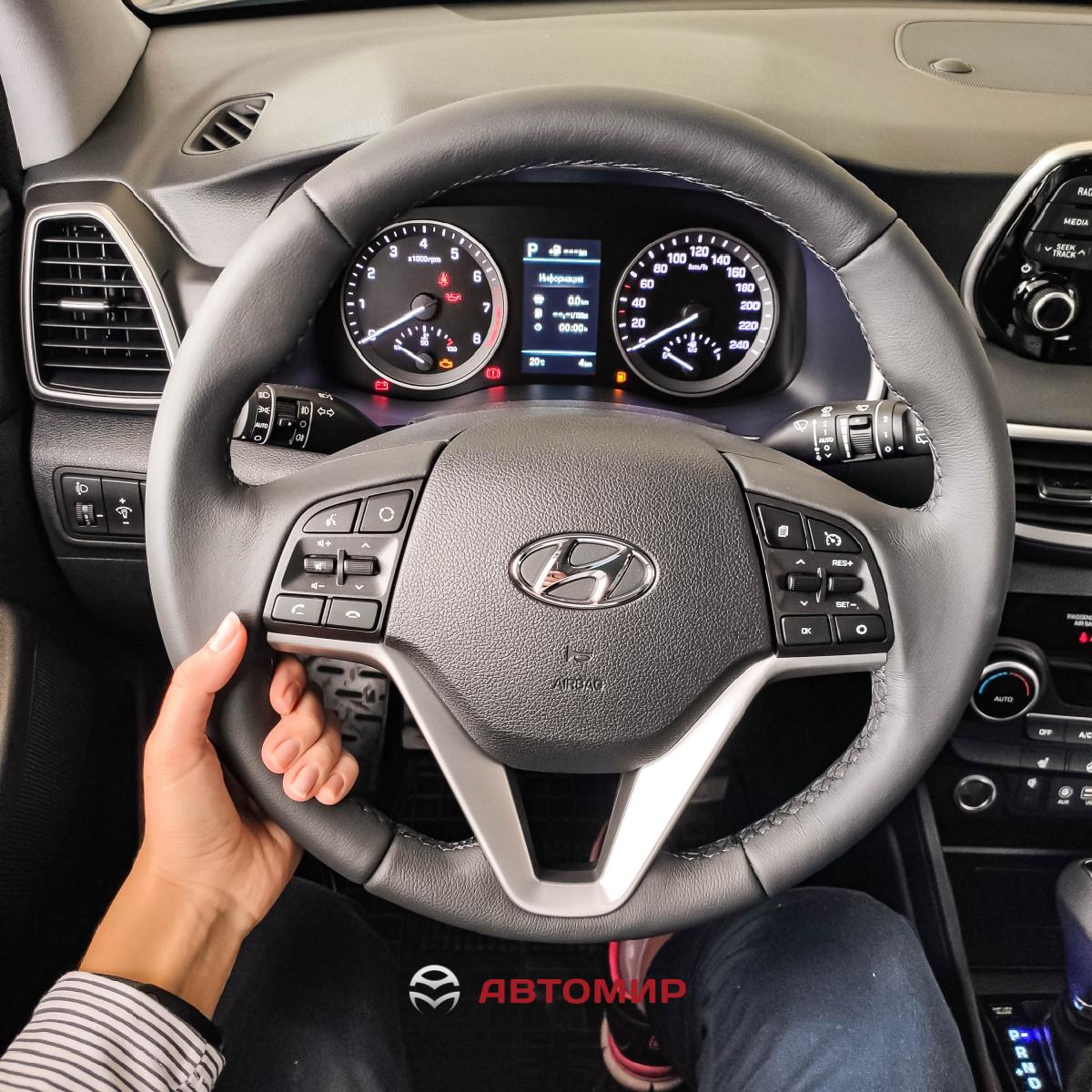 Теплі функції автомобілів Hyundai | Богдан-Авто Житомир - фото 7