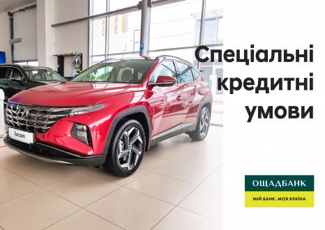 Спецпропозиції Автомир   Богдан-Авто Житомир - фото 6