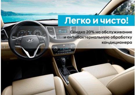 Спецпропозиції Hyundai у Харкові від Фрунзе-Авто | Богдан-Авто Житомир - фото 14
