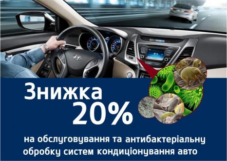 Спецпропозиції Hyundai у Харкові від Фрунзе-Авто | Богдан-Авто Житомир - фото 8