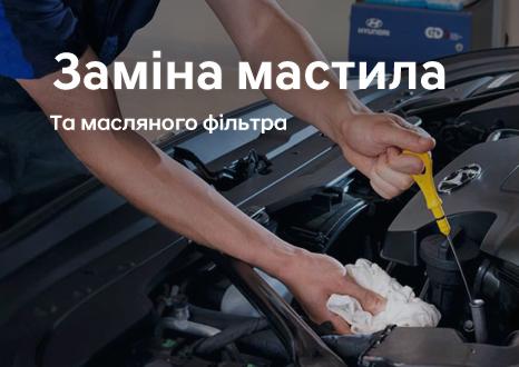 Акційні пропозиції Едем Авто | Богдан-Авто Житомир - фото 8