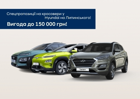 Спецпропозиції Львов | Богдан-Авто Житомир - фото 6